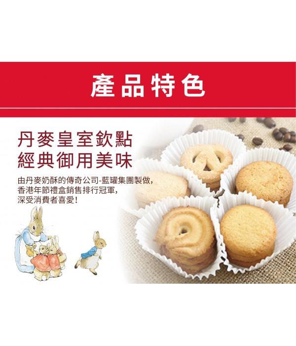 比得兔丹麥牛油曲奇餅(禮盒版)粉色花園裡Peter Rabbit  Denmark Butter Cookies 26%(Gift Box)