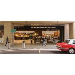 香港三間誠品書店都有比得兔食品銷售