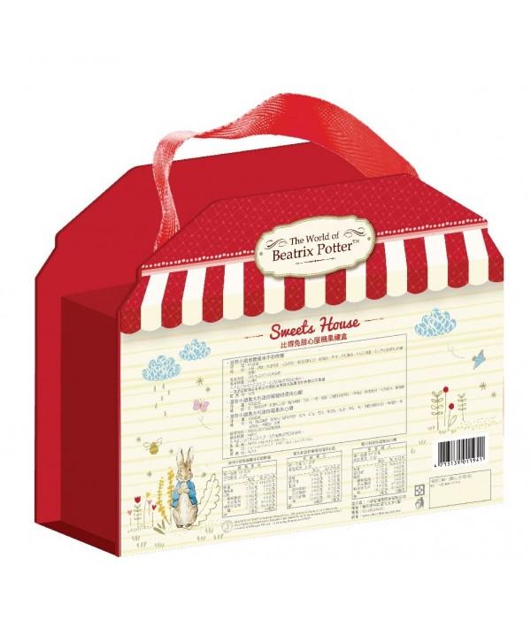 比得兔甜心屋禮盒Peter Rabit Sweet House Candy Delux Gift Set